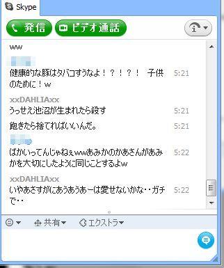 4_20091112171810.jpg