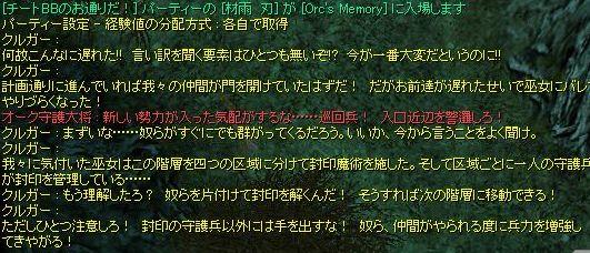4_20100129084838.jpg