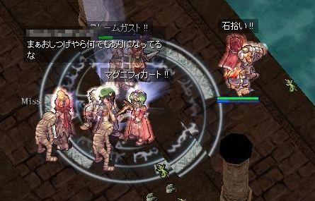 4_20100201004235.jpg