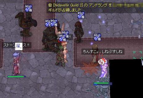 4_20100308004714.jpg