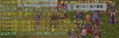 4_20100315010340.jpg