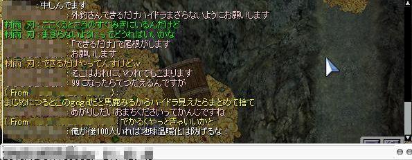 4_20101208073521.jpg