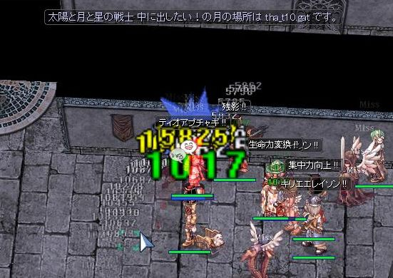 4_20110108112536.jpg