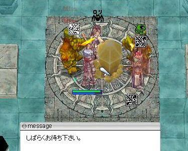 5_20091109143324.jpg