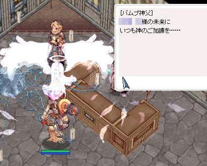 5_20091208045650.jpg