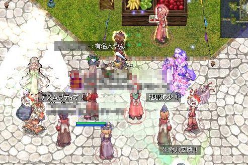 5_20100120143522.jpg