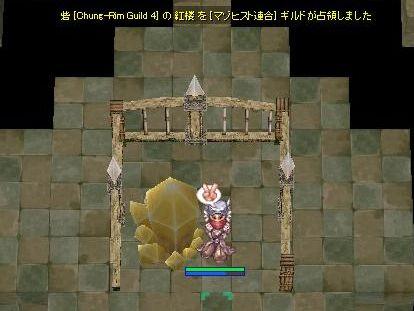 5_20100125071854.jpg