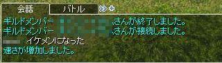5_20100227040427.jpg
