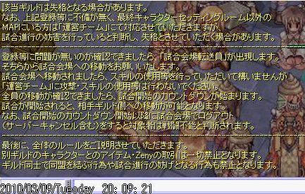 5_20100309230328.jpg
