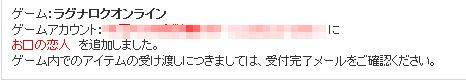 5_20101204063007.jpg