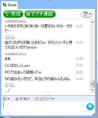 6_20091112171905.jpg
