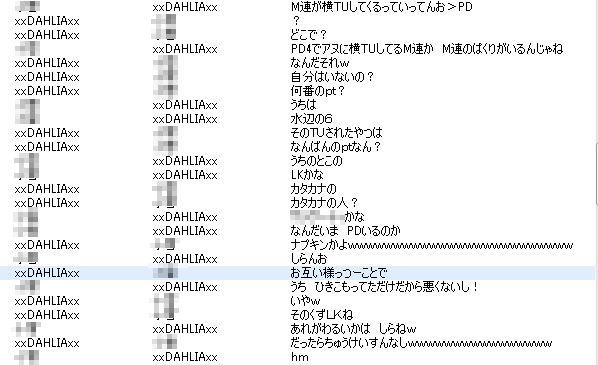 6_20100201004316.jpg