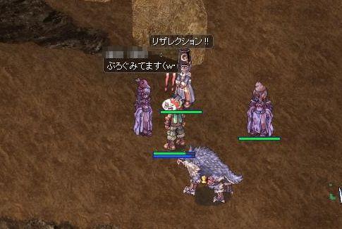 6_20110201052929.jpg
