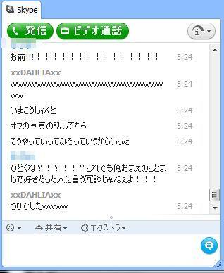 7_20091112171930.jpg