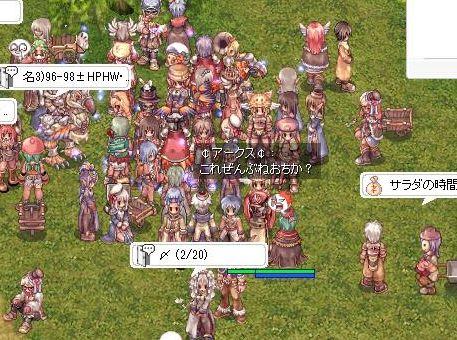 7_20091116071449.jpg