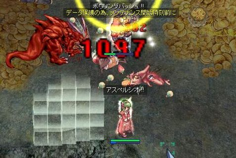 7_20091119064120.jpg