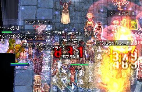 7_20091201174338.jpg