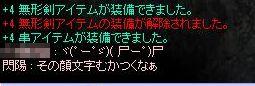 7_20100120152234.jpg