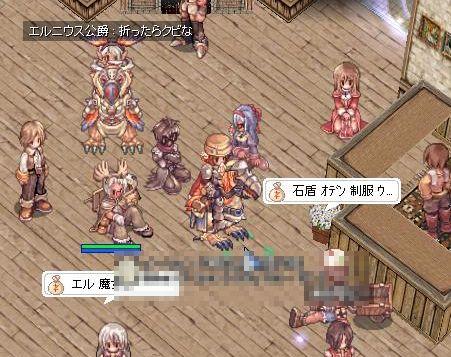 7_20100128030657.jpg