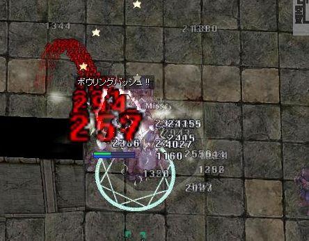 7_20100128054953.jpg