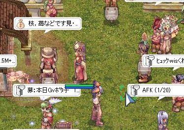 7_20100201011336.jpg