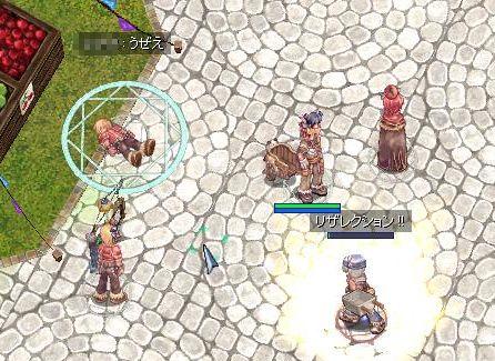 7_20100206123600.jpg