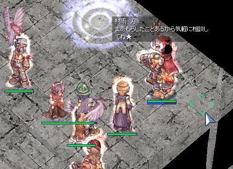 7_20100214054110.jpg