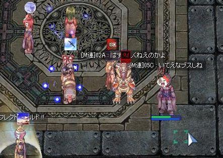 7_20100303035803.jpg