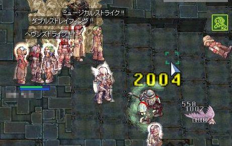 7_20100308010609.jpg
