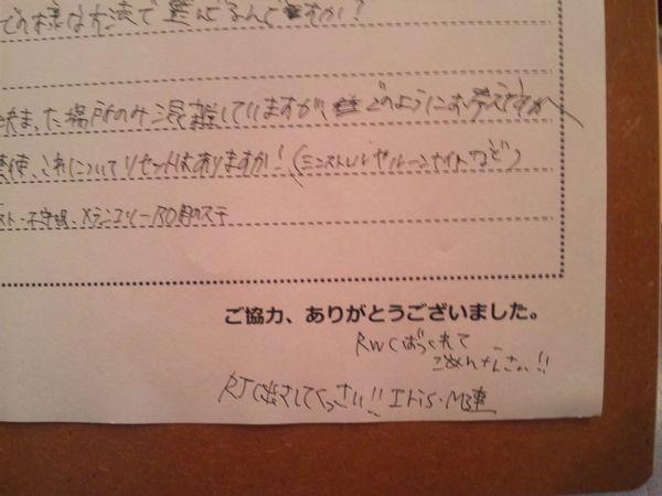 7_20101226211102.jpg