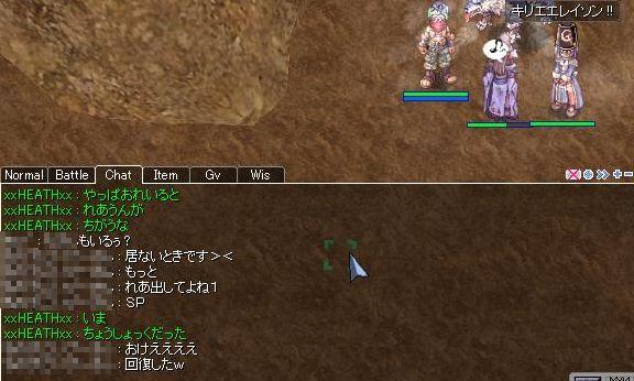 7_20110201052950.jpg