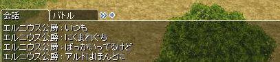 8_20091109151934.jpg
