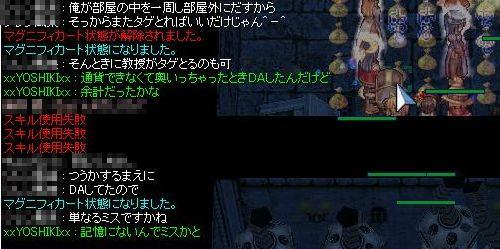 8_20091116074830.jpg