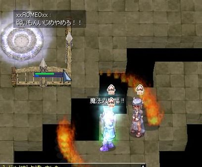 8_20100125072026.jpg
