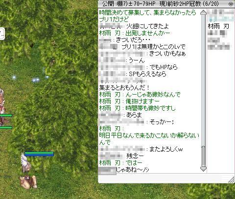 8_20100128030752.jpg