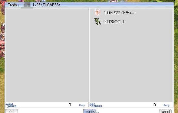 8_20100215171058.jpg