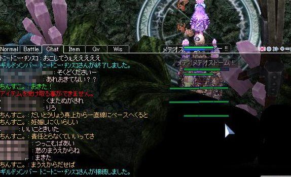 8_20110119131011.jpg