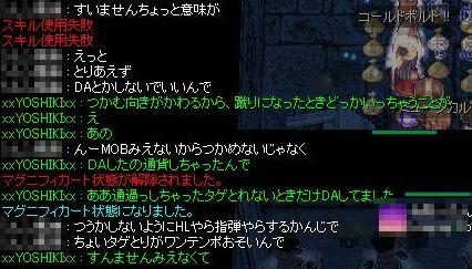 9_20091116075026.jpg