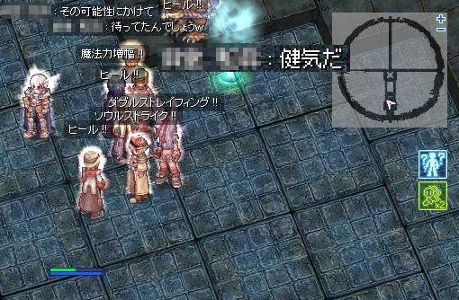 9_20100308010709.jpg
