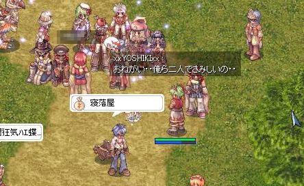 9_20100328235051.jpg
