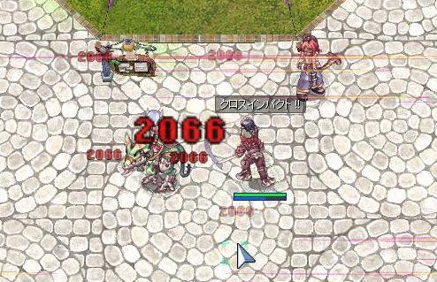 9_20101208074429.jpg