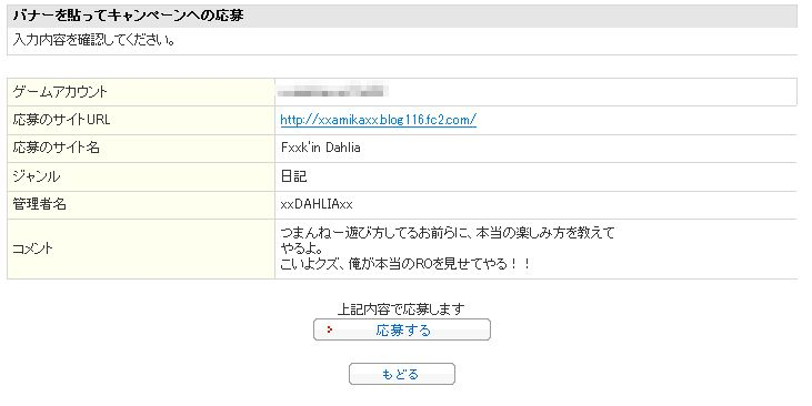 blog_20101217040259.jpg