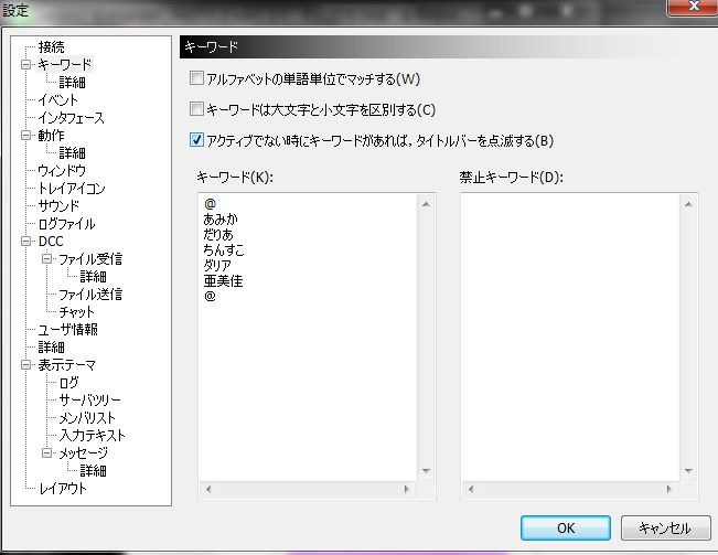 irc_20110127225015.jpg