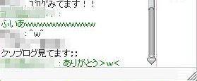 no_20091206065715.jpg