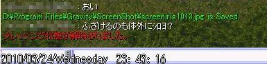 sssss.jpg