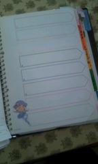 happyの作業ノート