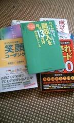 happyが買った本の一部。