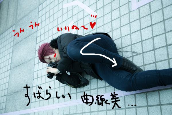 20121229-IMG_4143.jpg