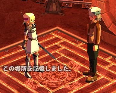 mabinogi_2009_06_20_251.jpg