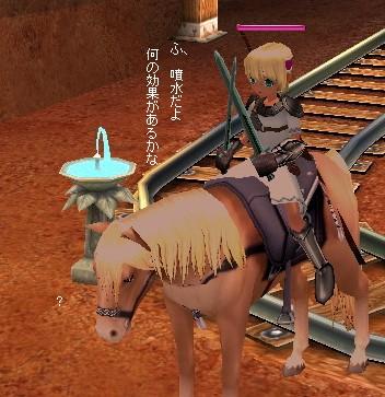 mabinogi_2009_06_20_255.jpg
